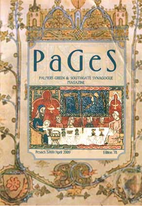 Pages Magazine